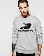 Мужской СВИТШОТ New Balance (Свитер Нью Баланс Серый) Gray 🔥
