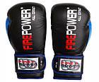 Боксерские перчатки Firepower FPBG9 Черные с синим, фото 2
