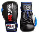 Боксерские перчатки Firepower FPBG9 Черные с синим, фото 3