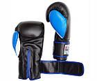 Боксерские перчатки Firepower FPBG9 Черные с синим, фото 4