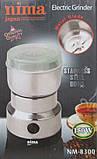 Кофемолка Nima Nm-8300 Japan, фото 5