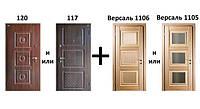 Входная + межкомнатная дверь = МЕГА скидка