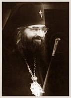Святитель Иоанн Шанхайский – величайший святой XX века.