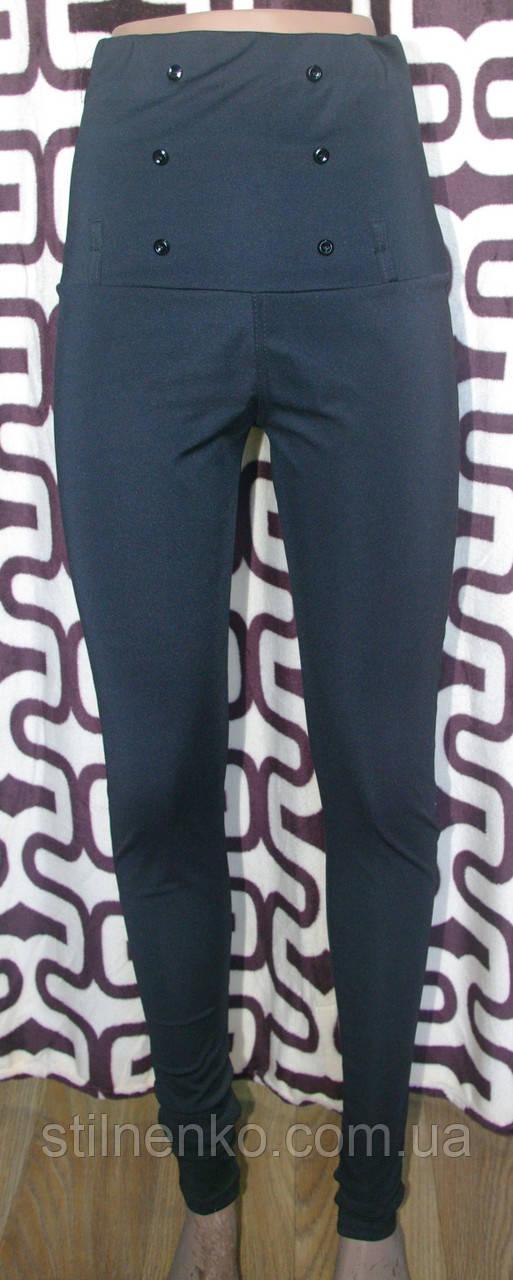 Модные повседневные леггинсы с высокой талией цвет черный