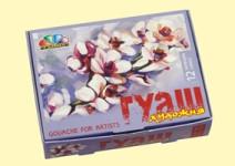 """Гуашь 12 цветов 322041 """"Художественная"""" """"Гамма-Н"""""""