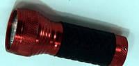 Фонарик А103-9 С