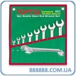 Набор ключей комбинированных (угол 75°) 8шт. 8-19мм (в сумке) GAAA0815 TopTul, Тайвань