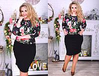 Модное платье больших размеров молодежного стиля
