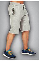 Мужские спортивные шорты светло-серые