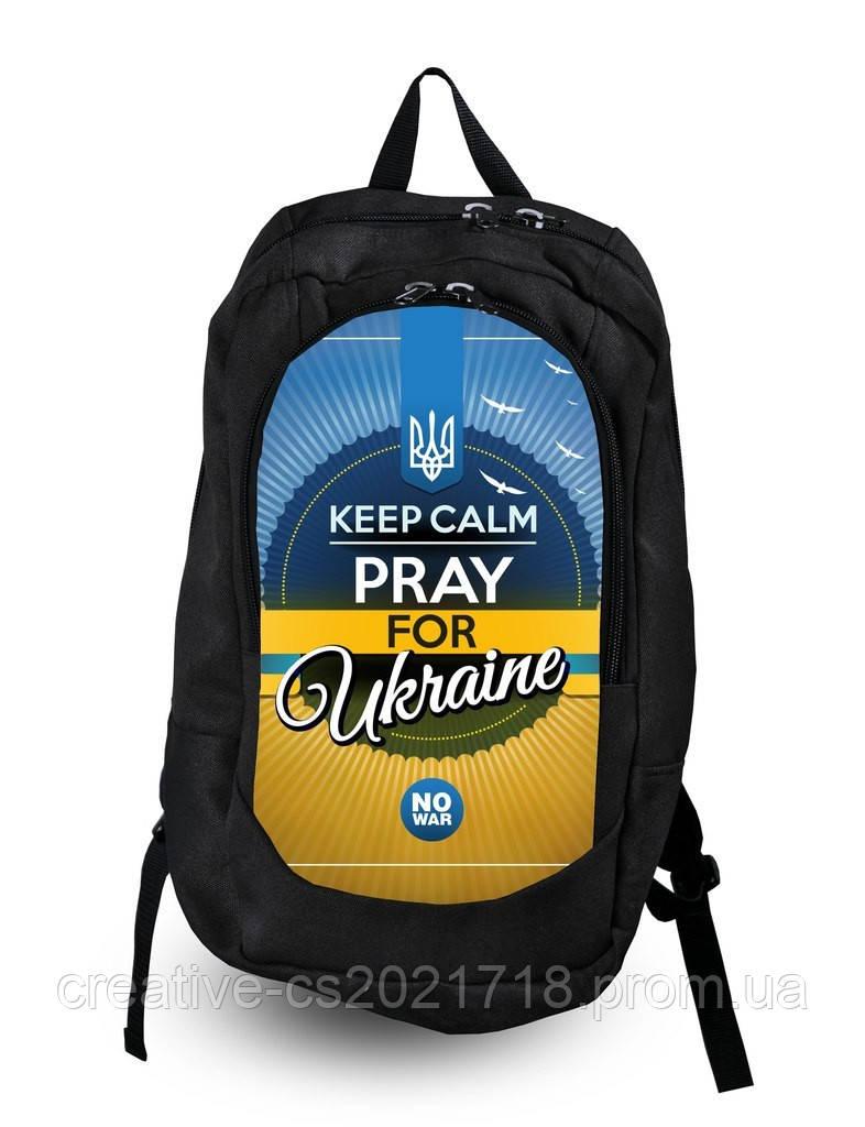 """Рюкзак """"PRAY for Ukraine"""" большой"""