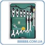 Набор  комбинированных трещоточных ключей с фиксируемой шарнирной головкой 7 шт 09043 Sata
