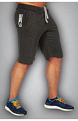 Мужские спортивные шорты темно-серые