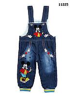 Теплый полукомбинезон Mickey Mouse для мальчика. 2 года