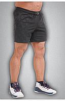 Мужские спортивные шорты серые