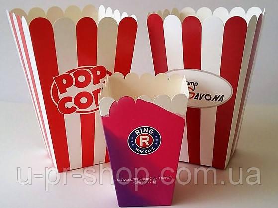 Коробка для попкорна от 1000 шт