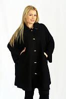 Кашемировое женское пончо большого размера