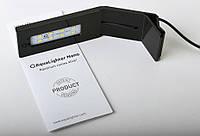 Светодиодный светильник AquaLighter Nano для аквариумов до 25 литров