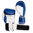 Боксерские перчатки Thai Professional BG8 Синие, фото 4