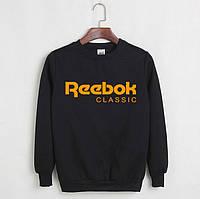 Мужской СВИТШОТ Reebok - Classic (Рибок) Black, gray 🔥