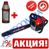 Бензопила Уралсталь УПБ-5400 (2 шины, 2 цепи)