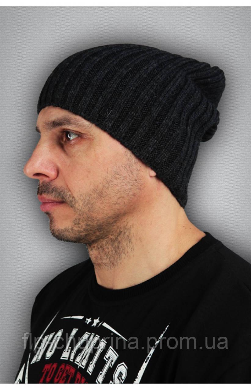 Мужская спортивная шапка get big грубой вязки удлинённая тёмно-серая