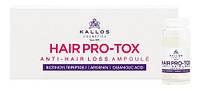 Kallos Pro-Tox ампулы против выпадения волос, 6 х 10 мл