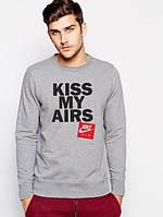 Мужской СВИТШОТ Nike Air Kiss My Airs (Свитер Найк Аир Серый) Gray 🔥