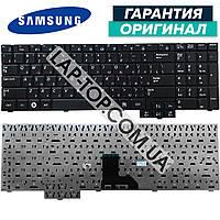 Клавиатура для ноутбука SAMSUNG NP-R528-DA01UA
