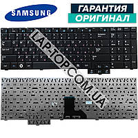 Клавиатура для ноутбука SAMSUNG NP-R528-DA03UA