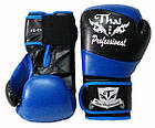 Боксерские перчатки Thai Professional BG7 Черные с синим, фото 2