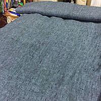 Лён джинс синий морской меланж, ширина 150 см