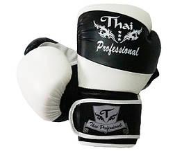 Боксерские перчатки Thai Professional BG7 Черные с белым