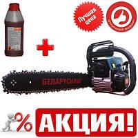 Бензопила Беларусмаш ББП-5650 + масло