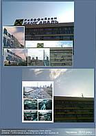 Демонтаж крышной установки массой 20 т