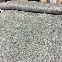 Лён серый меланж, ширина 150 см