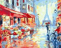 Картина по номерам Mariposa Весенний дождь в Париже Q-1228