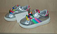 Кроссовки ,кеды ультрамодные для девочки  Tom.m 25 - 30 размеры