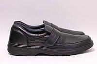 Мужские ботинки Ambre 46р.