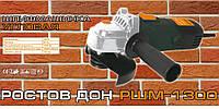 Угловая шлифмашина Ростов Дон РШМ-1300