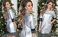 Короткое кожаное платье с люверсами