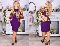 Цветное женское платье больших размеров