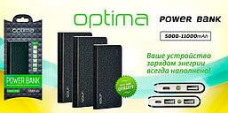 Внешний дополнительный аккумулятор Optima Carbon Slim 11000 mA