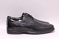 Мужские туфли Prima Moda 39р., фото 1