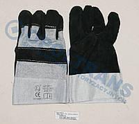 Перчатки рабочие кожанные (серые)