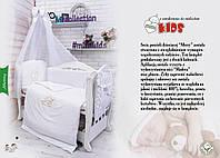 """Детская постель в кроватку """"MIMIKIDS"""" Merry 8 ел"""