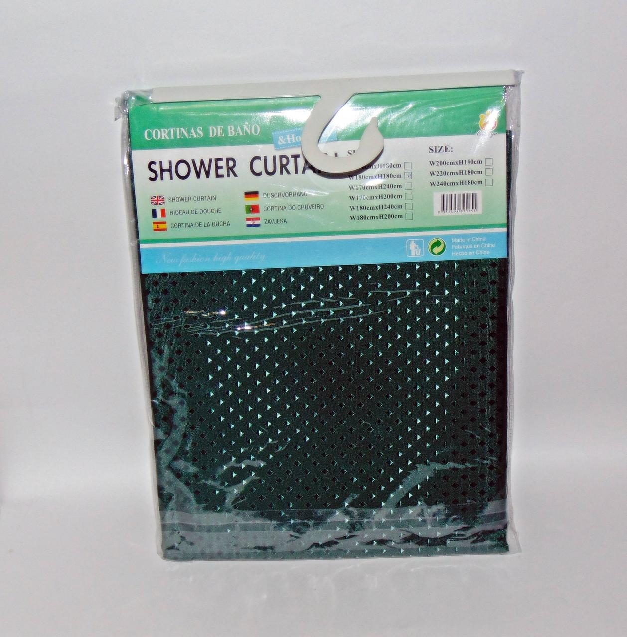 Штора для ванной тканевая однотонная зеленая