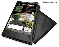 Агроволокно 50 гр/м2 черное 1,6м х 10м
