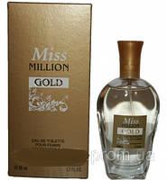 "Туалетна Вода "" ""Miss Million gold"""
