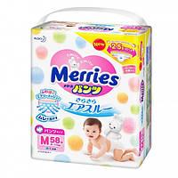 Трусики-подгузники Merries M (6-10кг) 58шт
