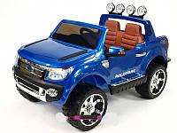 Детский электромобиль Ford Ranger EVA KD105 синий покраска